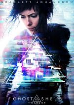 film Ghost in the Shell program kin a trailer