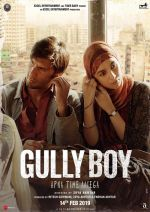 film Gully Boy program kin a trailer