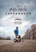 film Kafarnaum program kin a trailer
