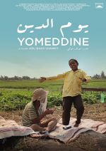film Yomeddine program kin a trailer